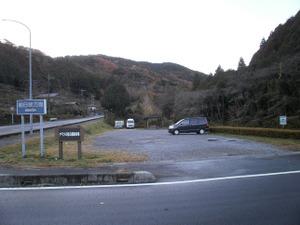 Kasayama_doudaira_20111204_011