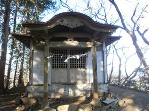 Kasayama_doudaira_20111204_176