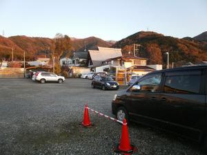 Tanzawa_2011121011_015_2