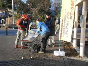 Tanzawa_2011121011_024