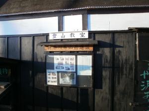 Tanzawa_2011121011_031