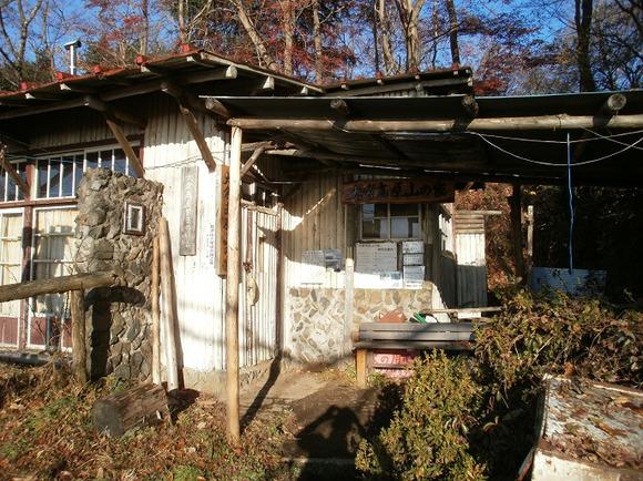 Tanzawa_2011121011_083