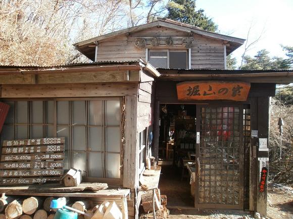 Tanzawa_2011121011_145