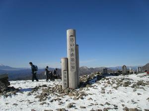 Tanzawa_2011121011_239