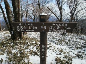 Tanzawa_2011121011_306