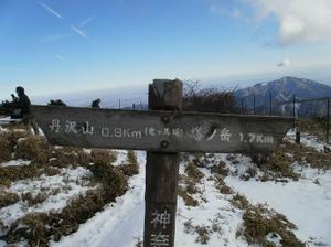 Tanzawa_2011121011_320