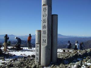 Tanzawa2_2011121011_220
