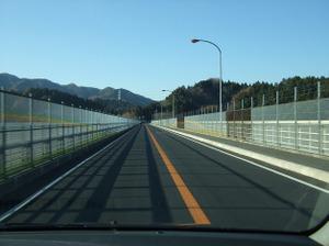 Tanzawa2_2011121011_362