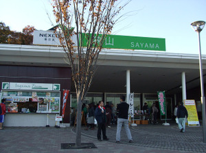 Tanzawa2_2011121011_369