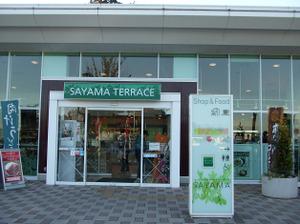 Tanzawa2_2011121011_370
