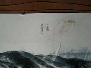 Hikisanzan_bateikeijyuso_2011122_13