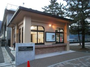 Gozenyama_20111230_008_2