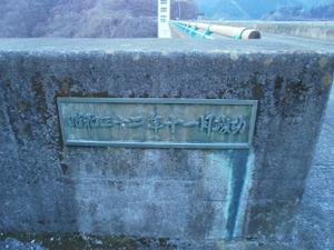Gozenyama_20111230_039
