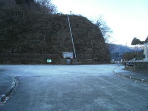 Gozenyama_20111230_048