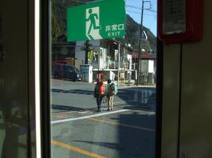 Gozenyama2_20111230_067