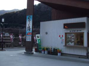 Gozenyama2_20111230_082