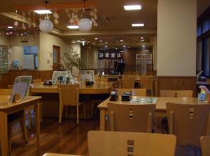 Gozenyama2_20111230_093_4