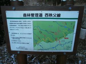 Futagoyama_20120108_015