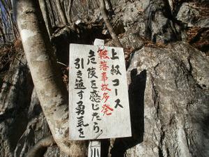 Futagoyama_20120108_177