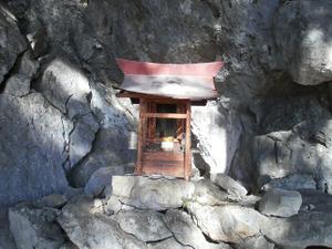 Futagoyama_20120108_437