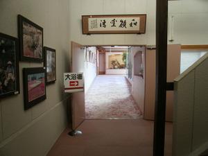 Futagoyama_20120108_461