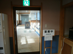 Futagoyama_20120108_464