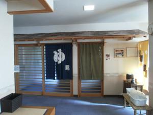 Futagoyama_20120108_468