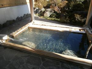 Futagoyama_20120108_480