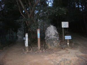 Hiwada_yugate_20120115_019