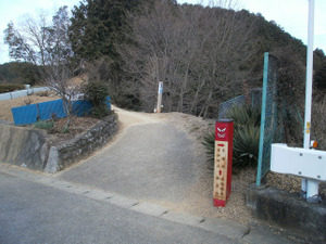 Hiwada_yugate_20120115_099