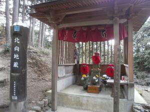 Hiwada_yugate_20120115_140