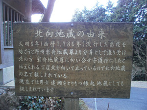 Hiwada_yugate_20120115_141