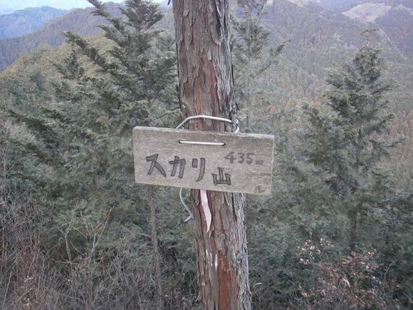 Hiwada_yugate_20120115_171