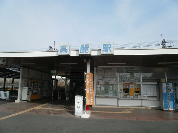 Hiwada_yugate_20120115_333