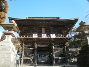 Tsukubasan_20120204_039