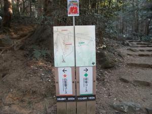 Tsukubasan_20120204_062_3