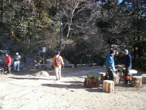 Tsukubasan_20120204_106