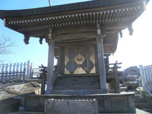 Tsukubasan_20120204_206_2