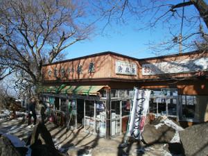 Tsukubasan_20120204_212_2