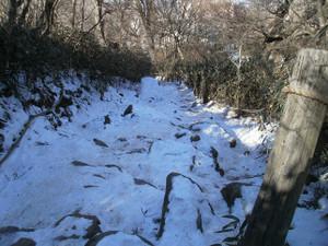 Tsukubasan_20120204_219_2