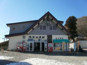 Tsukubasan_20120204_227