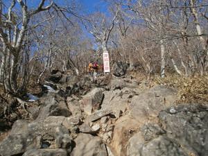 Tsukubasan_20120204_240