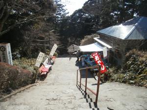 Tsukubasan_20120204_354