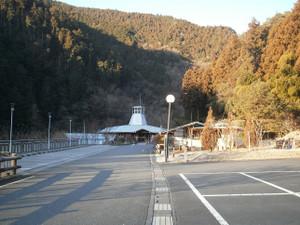 Bounooreyama_20120211_005