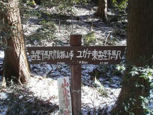 Ogamiyamakaoburi_20120218_193