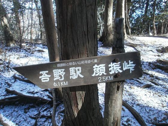 Ogamiyamakaoburi_20120218_221