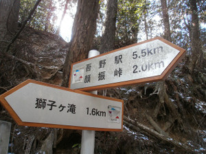 Ogamiyamakaoburi_20120218_255
