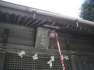 Ogamiyamakaoburi_20120218_370