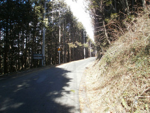 Ogamiyamakaoburi_20120218_384