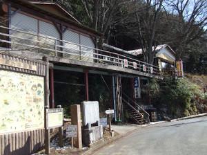 Ogamiyamakaoburi2_20120218_001